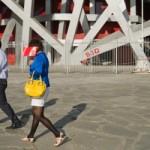 Arhiturism - Beijing: logouri arhitecturale si spatiul public
