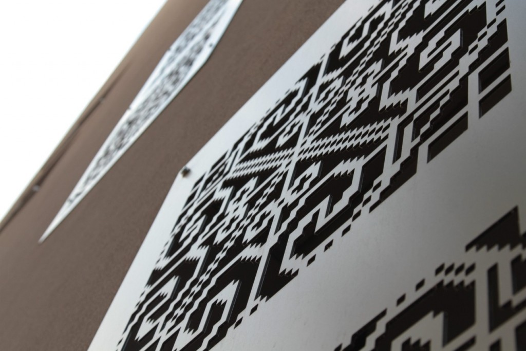 Synthesis Architecture -vila pe str. Vaporul lui Assan -panou ornamental -08
