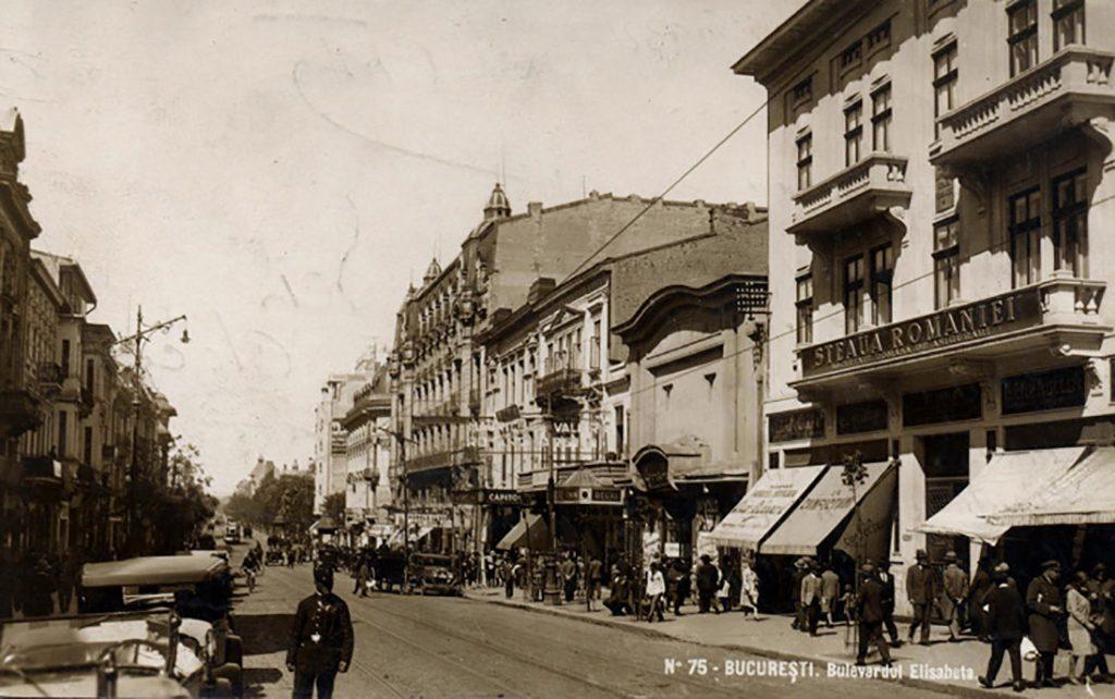 1928-cinema-capitol-bd-elisabeta